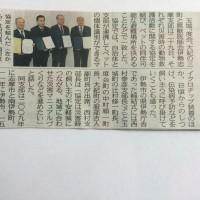 IMG_0847.jpg 伊勢志摩支部締結